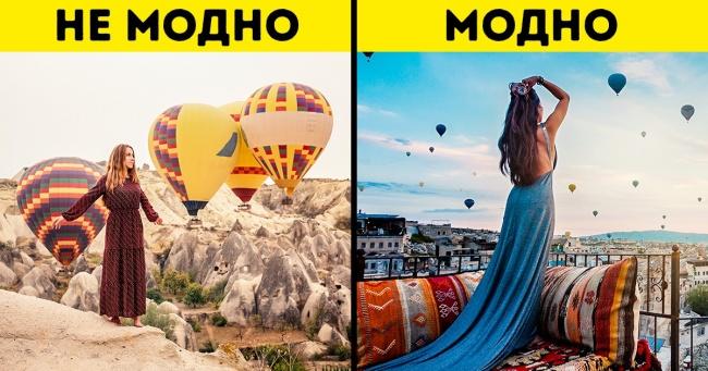 Instagram зробив туризм немодним — тепер в тренді мандрівники (Але світ проти)