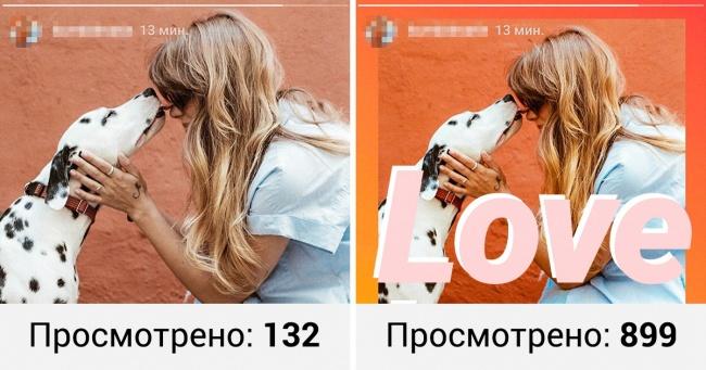 11 корисних фішок «сториз» в Instagram, які зроблять ваш профіль не гірше, ніж у блогерів