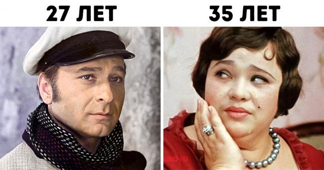15 ключових персонажів російської класики, вік яких може вас здивувати