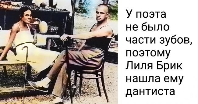 10+ епізодів з життя Володимира Маяковського, які точно не потраплять в підручники з літератури