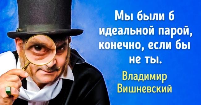 25 влучних віршів Володимира Вишневського, в яких більше гумору, ніж слів