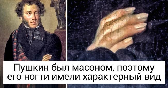 Черное зеркало  4 сезон