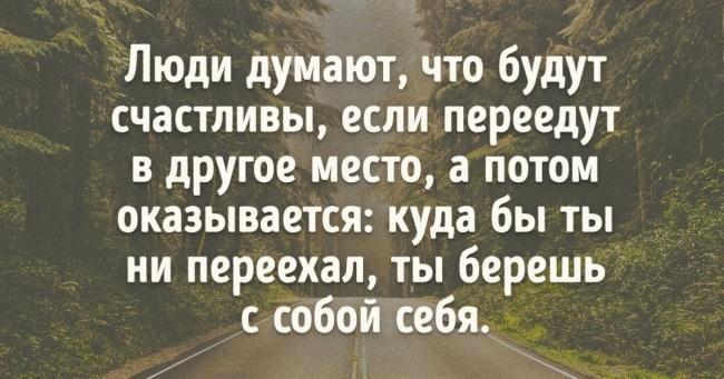 25 біса правдивих цитат Ніла Геймана