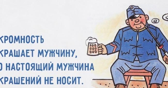 20 уїдливих цитат Ярослава Гашека