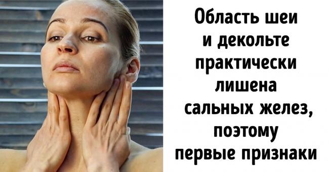 9 важливих дій для домашнього догляду за шкірою обличчя, які дають ефект помітного омолодження