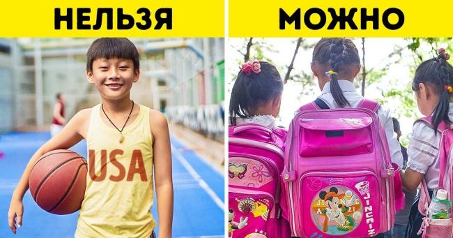 Як бути школярем у Північній Кореї — країні без YouTube і сайтів з готовими домашніми завданнями