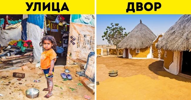 16 цікавих фактів про Індії, дізнавшись які ви напевно будете шкодувати, що не відвідали цю країну раніше