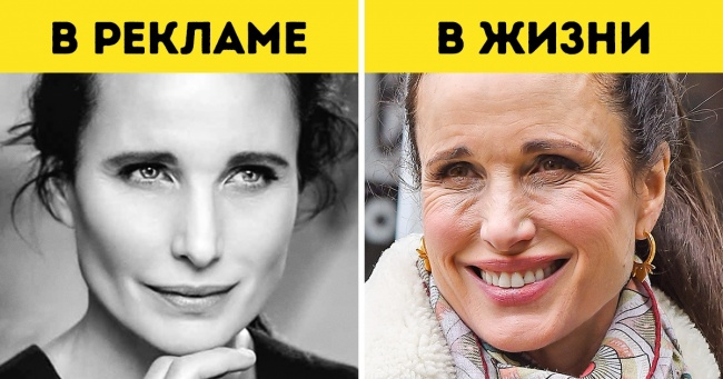 Чому суспільство забороняє жінкам старіти і вимагає 35 виглядати на 20