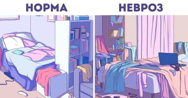 8 прихованих психологічних проблем людини, про які вам розповість безлад у нього вдома