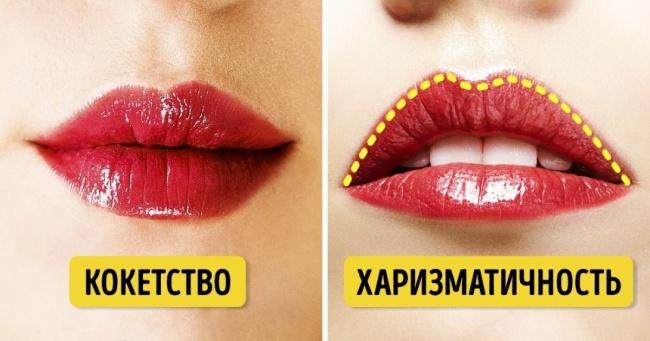 10 способів визначити ваш характер за формою губ